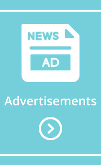 Advertisments Design